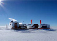 The ARA field camp at the South Pole is set up to deploy a station that will eventually be used to detect high-energy neutrinos.