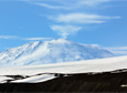 Smoke rises from Erebus volcano near McMurdo Station.